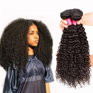 China Curly Texture Brazilian 7A Virgin Hair , Wet And Wavy Virgin Hair Bundles Extension on sale