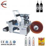 Semi-Auto High Speed Round Bottle Labeling Machine with Coder/Coding Machine