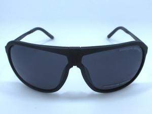 7dcdf490487 ... Quality Porsche design Glasses For Men and Women s Free Shipping by Air  Post and EMS for ...
