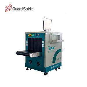 China Small Tunnel Security X Ray Inspection System X Ray Screening Machine For Hotel on sale