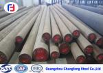 Multi Functional Hot Work Tool Steel Round / Flat Bar Annealing With Diffusion Process