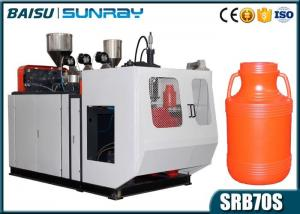 China Automatic Plastic Container Manufacturing Machine, hdpe kettle energy saving blow moulding machine on sale