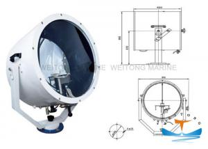 China IP56 Suez Canal Searchlight , Light Weight Halogen Searchlight 2000w TZ5 on sale