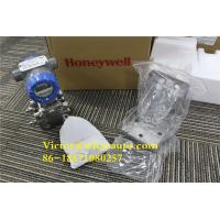 Buy Honeywell differential pressure transmitter Honeywell STD725 made in USA one year warranty from Hongkong Xieyuan