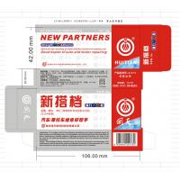 China High bonding strength five minute epoxy glue for tire repair , epoxy glue for cars on sale