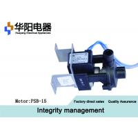 PSB-15 Shaded Pole AC Drain Pump / Air Conditioner Water Drain Pump 220V