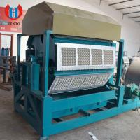 Egg Tray Make Machine/egg Tray Machine Production Line/egg Packing Box Maker (support Customize)