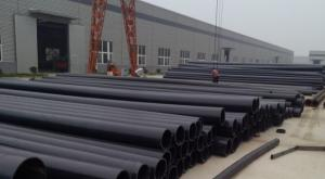 China Ultrahigh molecular weight polyethylene pipe on sale
