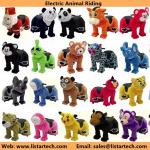 China Animal Rides, Coin Rides Animals Games, Electric Cars For Kids Plush Toy wholesale
