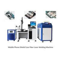 China OEM Fiber Laser Welding Machine , Laser Welding System Cell Phone Shield on sale