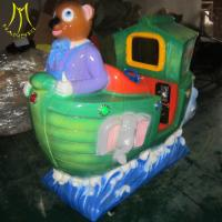 Hansel guangzhou coin operated indoor kiddie ride on fiberglass boat