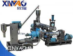 China Plastic Granulator Machine Water ring pelletizer for PP, PE flakes on sale