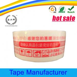China Hot sell bopp packing tape with custom logo on sale