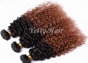 China Professional Light Brown Ombre Remy Hair Weave No Tang No Mixture on sale