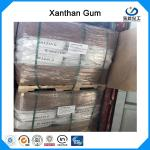 EP XC Polymer Food Grade Xanthan Gum Food Grade White Powder High Molecular Weight
