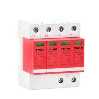 China Whole house surge protection transient voltage surge suppressor 40K lightning absorber on sale