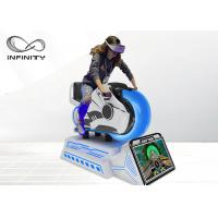 China Children Attractions VR Motorbike Racing Simulator Games For Amusement Park on sale