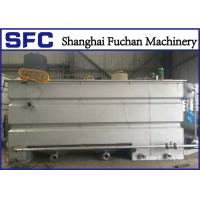 Industrial Dissolved Air Flotation System Sludge Dehydrator For Sewage Treatment