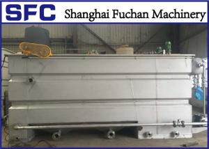 China Industrial Dissolved Air Flotation System Sludge Dehydrator For Sewage Treatment on sale