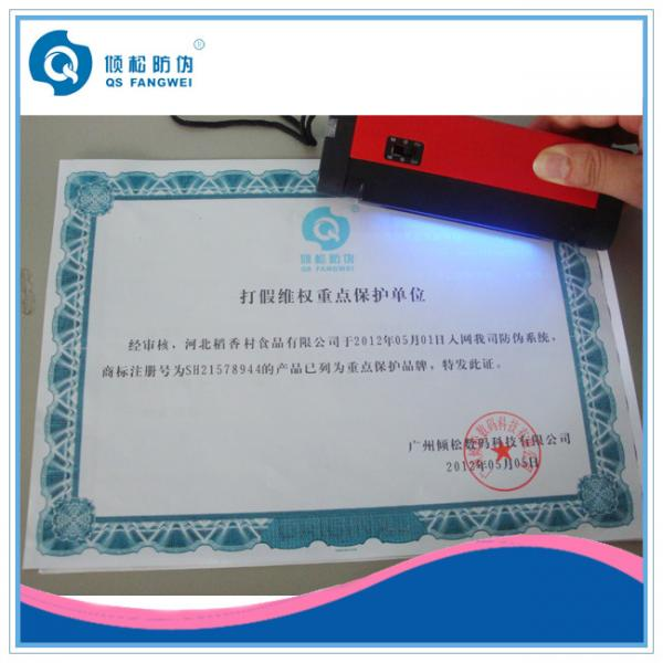 Custom Certificate Printing With Embossing Hot Stamping Glossy