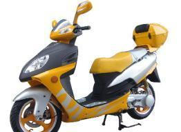 China EPA Scooter,Moped(Scooter-150T-12B) on sale