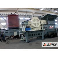 Mini Mobile Jaw Crusher For Hard Material , Crushing Mining Equipment