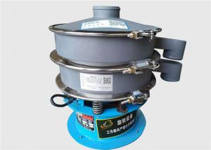 China Round Shape Rotary Vibrating Screen Machine For UF Urea Formaldehyde Resin on sale