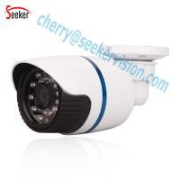 2000TVL Infrared IR Waterproof camera CCTV surveillance camera with CMOS sensor 1080P AHD Camera