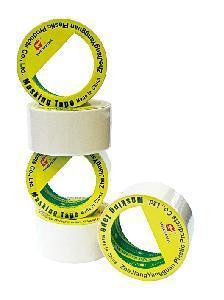 China Masking Tape (008) on sale