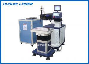 China Handheld Die Mould Laser Welding Machine , 300 Watt Laser Spot Welding Machine on sale