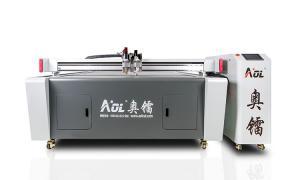 China fabric textile knife cutting machine on sale