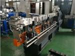 High Capacity Plastic Extrusion Machine Low Cost with CE ISO9001 certificates