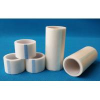 China Hypoallergenic latex free Paper Tape on sale