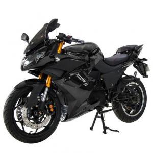 Sports Bikes For Sale >> 1345 Mm Wheelbae Street Sport Motorcycles Motorsport Bikes