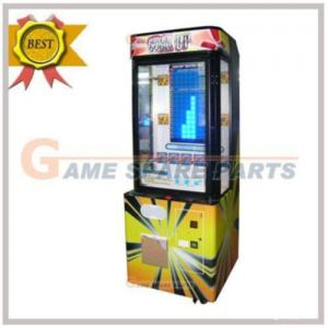 China Prize Game Machine on sale