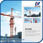 qtz100 60m Hammer-Head Tower Crane For 150m Building Construction