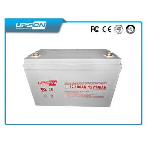 China 12V High Rate UPS battery sealed valve regulated Lead acid battery , grey on sale