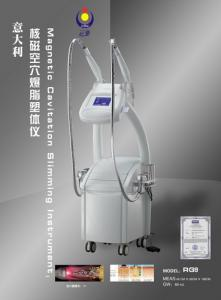 China newest magnetic resonance fast cavitation slimming system on sale
