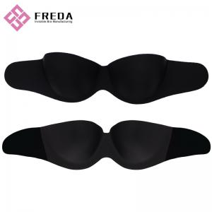 f84b840caa Quality F8006 Elegant Silicone Push Up Strapless Invisible Bras Supplier  for sale ...