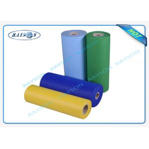 China European standard non toxic pp spunbond non woven fabric for home textile on sale