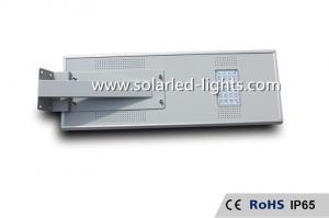 China Réverbère solaire intégré 20 par watts avec le capteur de mouvement de PIR, réverbère solaire de LED on sale