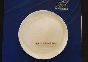 China WS-E7 Acrylic Impact Modifier Graft Polymer For Line Pipe / Wall Panel on sale