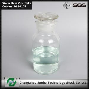 Quality Chrome Free Water Based Zinc Flake Coating Salt Fog Time 480 Hours  PH ( 20℃ ) 5.0-8.0 for sale