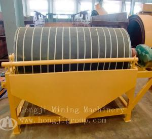 China magnetic separator for sale in beneficiation plant India on sale