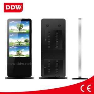 China Stylish digital signage open source network lcd display 24 26 32 36 42 46 55 65 70 on sale