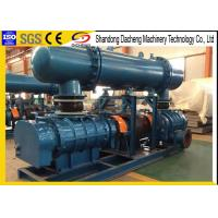 China Neutral Gases Industrial Air Blower For Grain Transport Easy Maintenance on sale