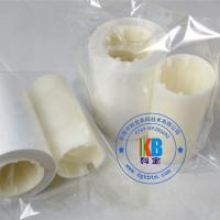 Blue uv ribbon print on white PVC card for zebra id card printer