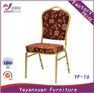 China High Quality Steel Banquette Chairs for sale (YF-16) on sale