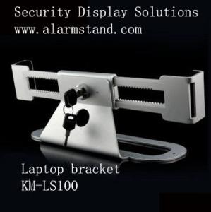 China COMER security stand laptop computer anti-theft display bracket for retail stores on sale