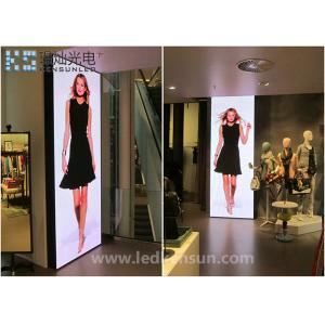 China 2200 Nit Advertising P3 Super Slim LED Sigh Display For Business , Energy Saving on sale